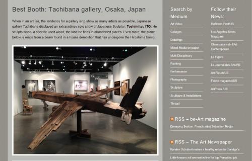 Tachibana Gallery 橘画廊